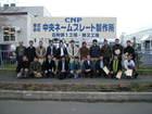 北海道研修 18